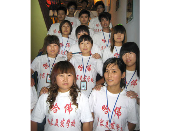 哈佛美(mei)lang)菝mei)發(fa)學(xue)員(yuan)合(he)影